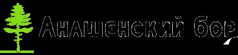 Анашенский бор – Отдых на красноярском море